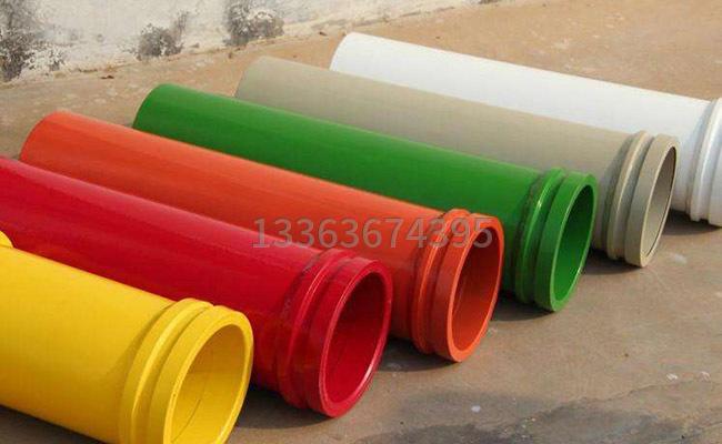 混凝土泵管规格是什么有哪些