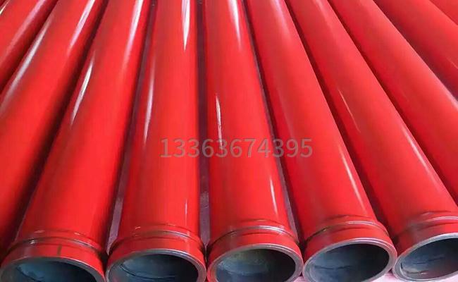 耐磨泵车高压泵管