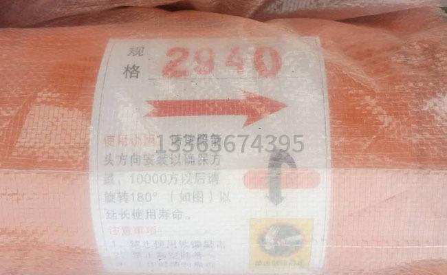 泵车臂架泵管2.94米