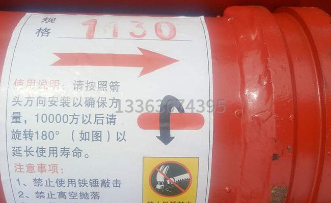 泵车臂架泵管1.13米