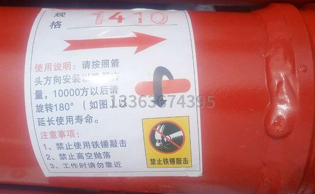 泵车臂架直管1410