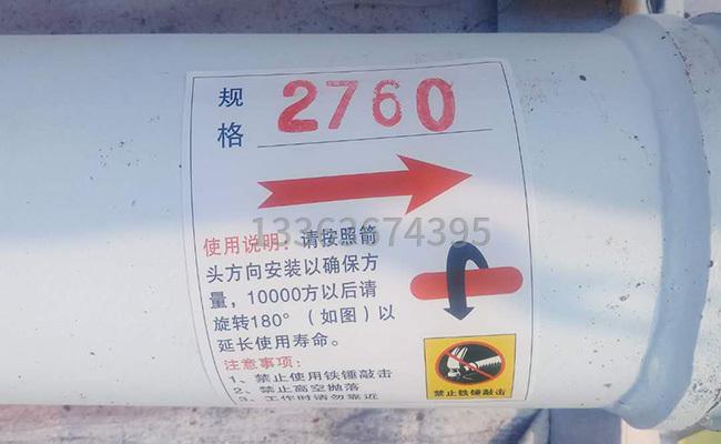 2760.jpg