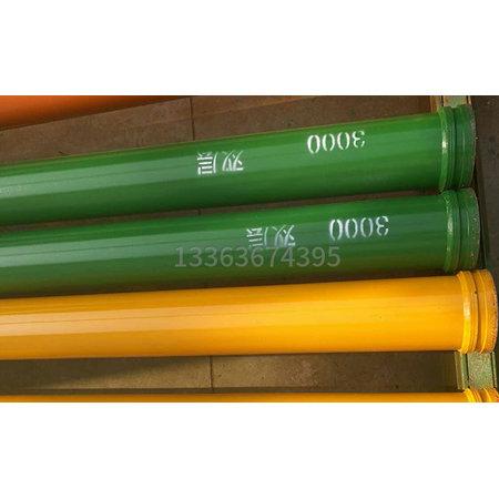 高方量的泵车耐磨管