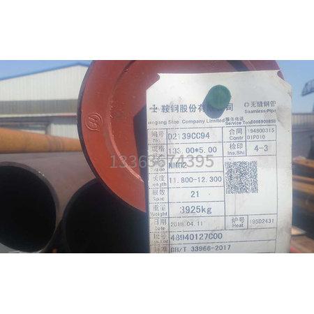 4万方M600耐磨泵管