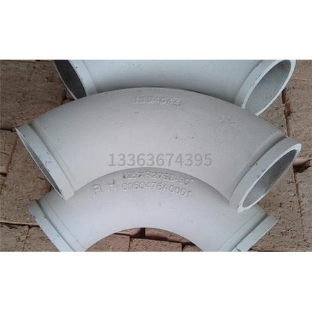 泵车大弯管R275*90